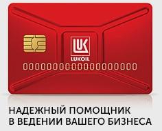 "ООО ""Автокарт-Юг"""