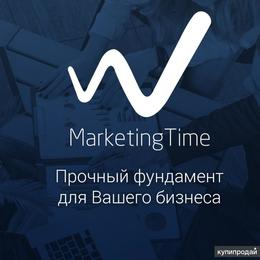 Маркетинговое агентство Marketing Time