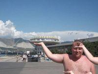Туристы отжигают)))
