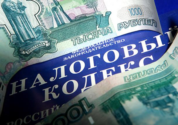 Новороссийцам напомнили о налогах