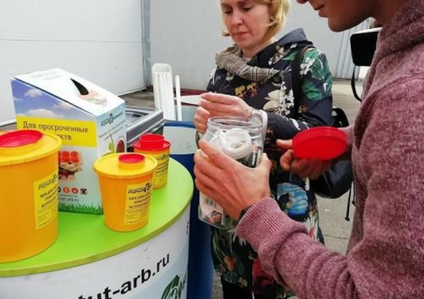 В Новороссийске собрали опасные отходы
